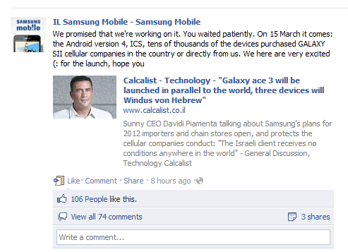 Samsung Galaxy S2 official ICS Update