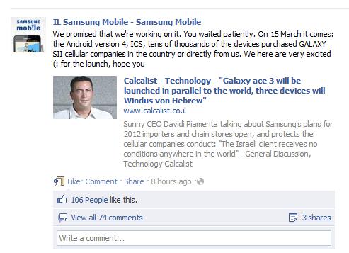 Samsung Galaxy S2 official ICS Update