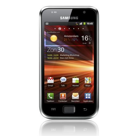 Root Samsung Galaxy S Plus
