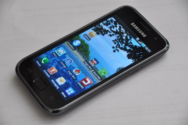 Install ICS on Samsung Galaxy S