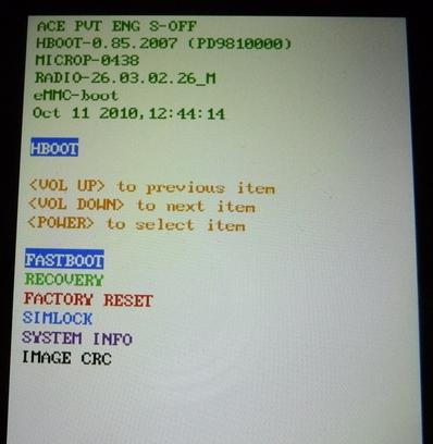 Get S- OFF on HTC phones