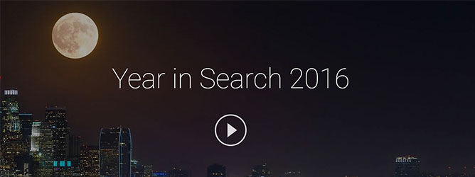 search-2016-trends